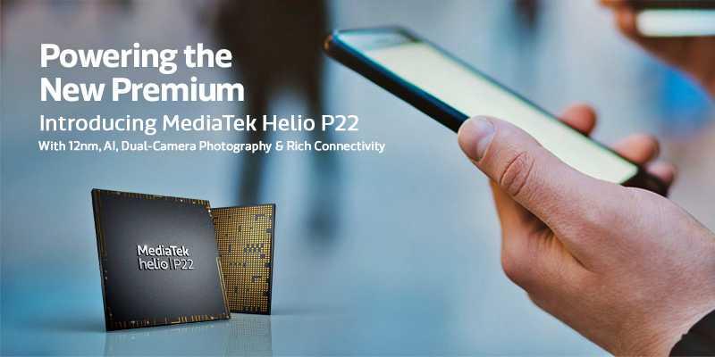 MediaTek, Yapay Zeka, çoklu kamera, daha güçlü bağlantı gibi özelliklerin, erişilebilir fiyatlı telefonlarda sunulmasını sağlıyor.