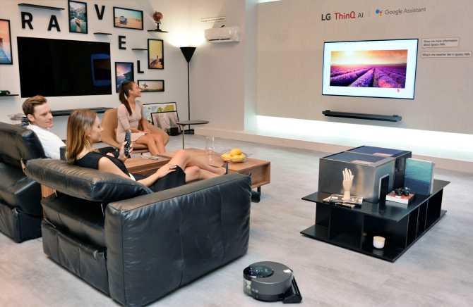 CES 2019'da yer alacak olan LG ThinQ Zone